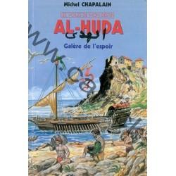Al Huda – Galère de l'espoir